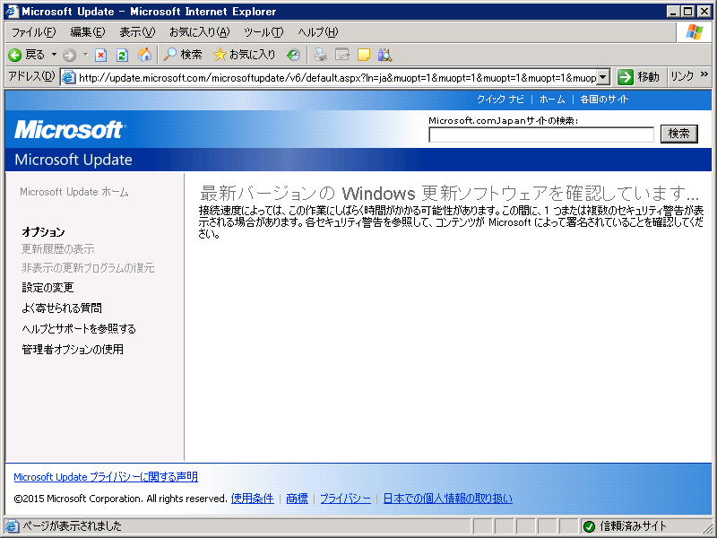 ms 17-010 windows server 2003 patch