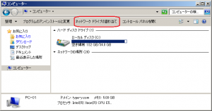 NetworkDrive_add_01