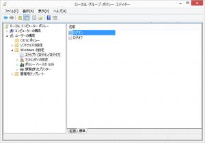 win2012_theme_2