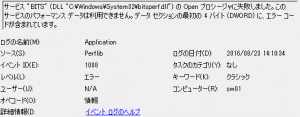 Application_Perflib_1008_BITS