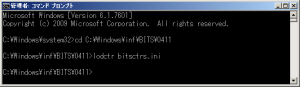 Application_Perflib_1008_BITS_lodctr