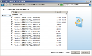WindowsUpdate_italic