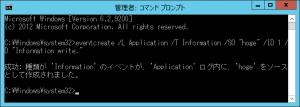 eventcreate_Source_error_3